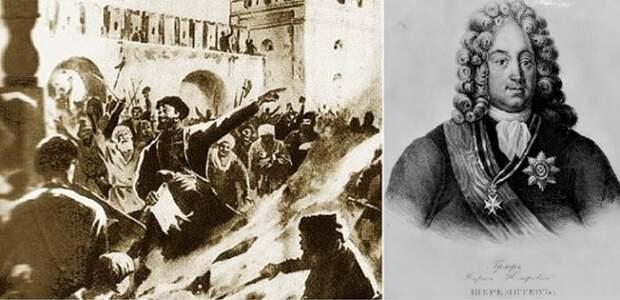 Астраханское восстание и Б.П. Шереметев