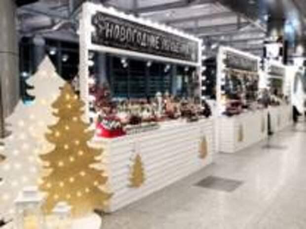 Аэропорт Домодедово приглашает на новогоднюю ярмарку