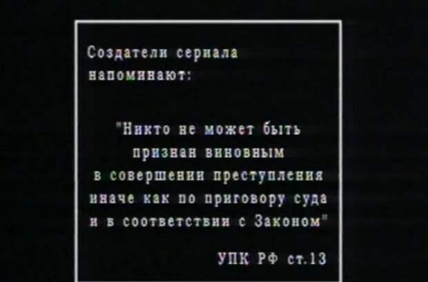 передачи