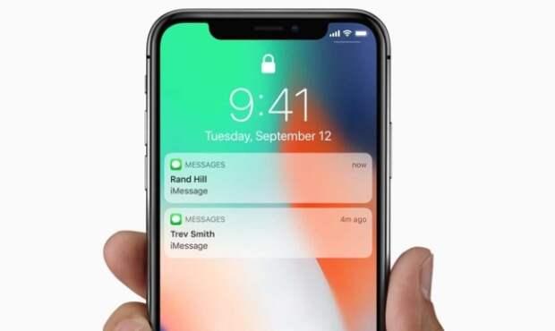 Как отключить повторные уведомления о принятых SMS и iMessage в iOS