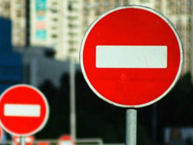 В День Победы в Кургане перекроют часть улиц и запретят стоянку у ЦПКиО