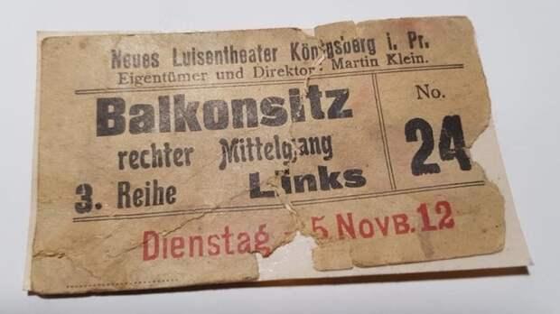 Жительница Калининградской области нашла билет в театр Кенигсберга 1912 года