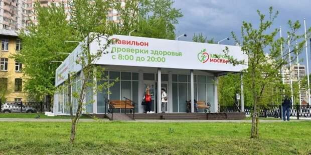 Павильоны «Здоровая Москва» приглашают на вакцинацию или ревакцинацию от коронавируса