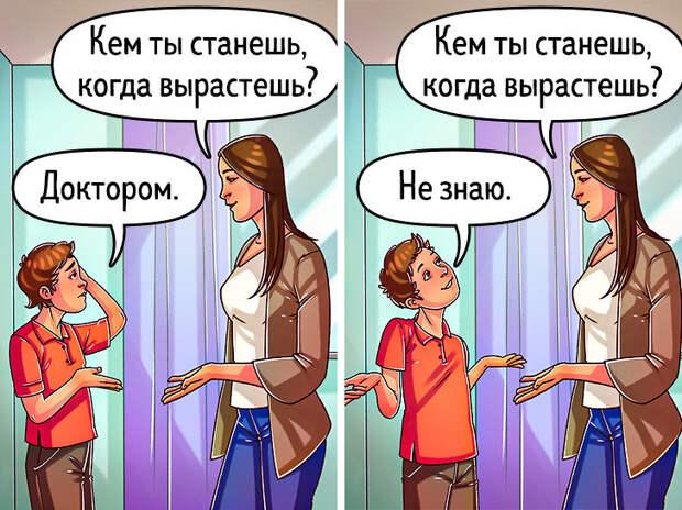 13 ошибок родителей, из-за которых их дети, повзрослев, будут жить от зарплаты до зарплаты - 1 часть