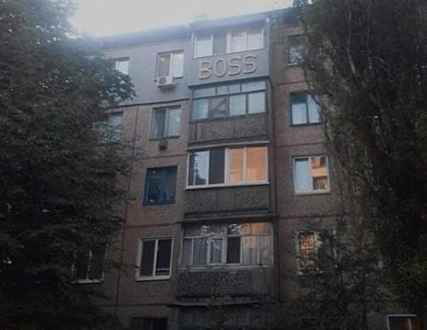 1448884928_balkony-5