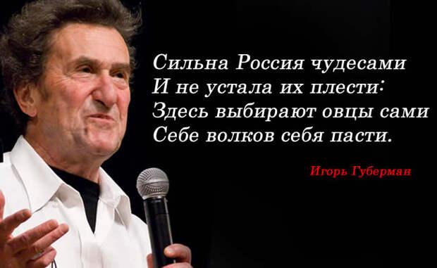 Евреи предчувствуют войну и ненавидят Путина...