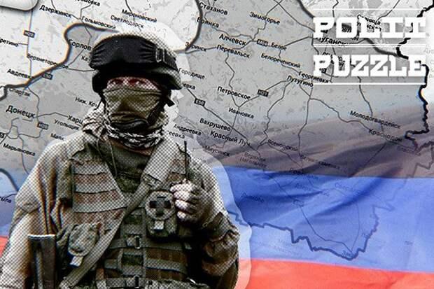 Эксперт рассказал о трех сценариях развития войны в Донбассе