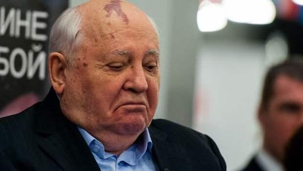 """""""Забирайте Горбачева"""": в России ответили на требование Берлина вернуть """"украденные ценности"""""""