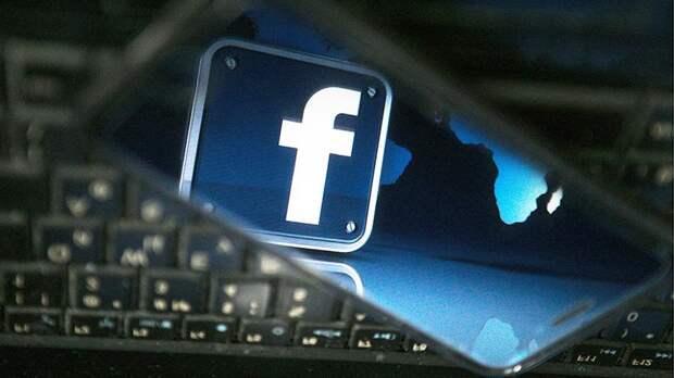 Роскомнадзор допустил замедление трафика Facebook и YouTube
