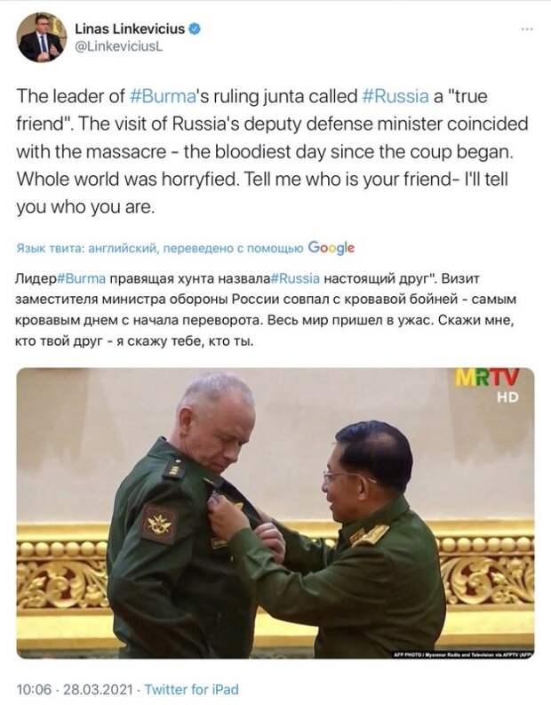 Крупнейшие российские информресурсы повторяют вредоносные западные фейки