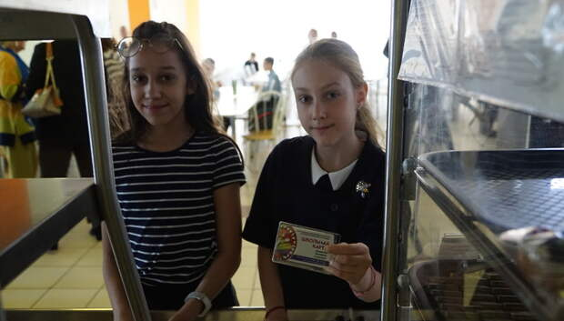 26 школ Подольска перейдут на оплату питания с помощью карт с 1 сентября