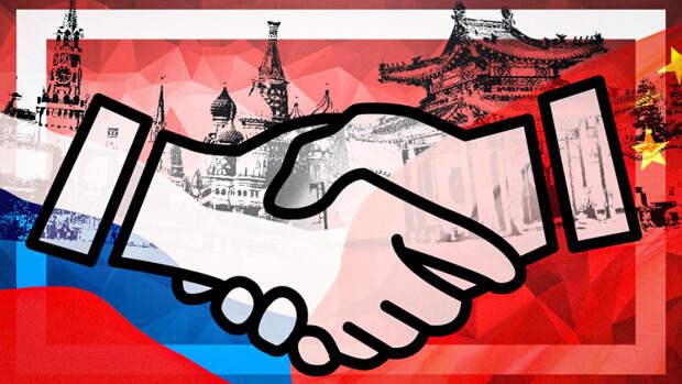 The National Interest: партнерство России и Китая ведет США к катастрофе