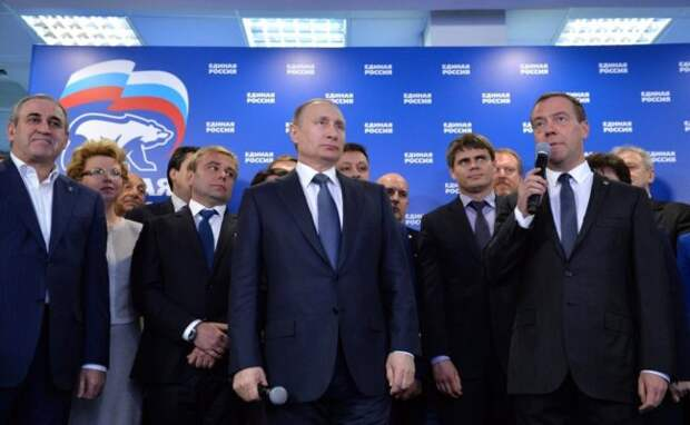 Прощай, «Единая Россия»?